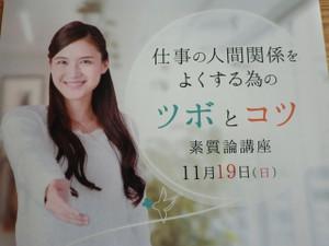 Cimg0329_2