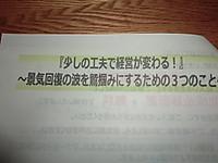 Cimg0429